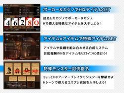 7GirlsWar ~Fallen High-Born Girls RPG~ screenshot 8