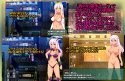 Queen's Diary of Adulterous Mating ~RPG In Which Love Affair Is National Affair~ screenshot 5