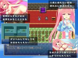 Rina's Risky Errand screenshot 0