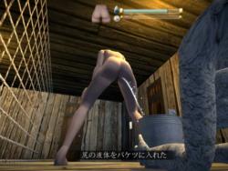Hebiatomura screenshot 2