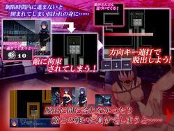 Agent Karen ~ Undercover Investigation of the Dark Organization screenshot 1
