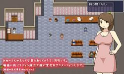 Yokoshima Salon (monotool) screenshot 0