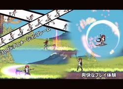 Dancing Reaper screenshot 2
