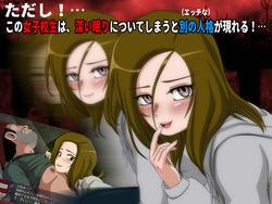 School Girl Courage Test 5 + DLC1 - Yume Momono + DLC2 - Unconscious Return screenshot 8