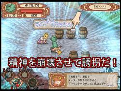Goblin Walker screenshot 1