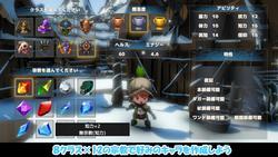 NTR House screenshot 7