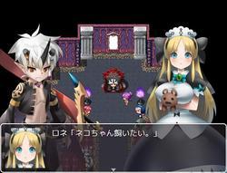 Demon Lord Jill -REVIVAL- screenshot 7