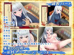 Hanamachi Girl Chihaya (Dieselmine) screenshot 1
