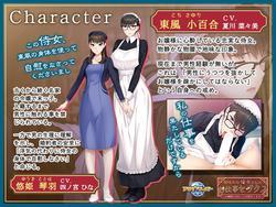Work Sex of a Sober Maid screenshot 5