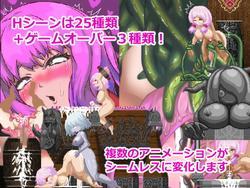 Setalia the Demon Realm screenshot 1