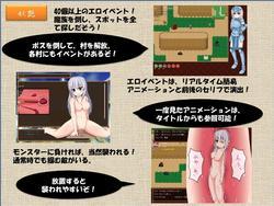 Minerva's Adventure screenshot 1