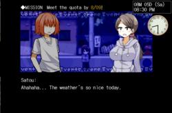 Succumate screenshot 0