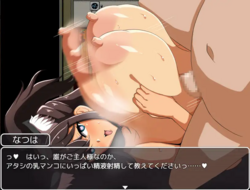 PE Teacher Natsuha Gets Violated By Her Students In Another World screenshot 5