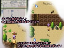 Lewdy Princess Inheritance screenshot 4