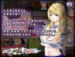 Blonde Ojosama ~If It's Only Panties...~ (aphrodite) screenshot 1