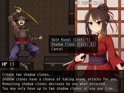 Kunoichi Botan screenshot 4