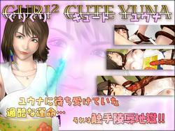 Guri Guri Cute Yuna screenshot 0