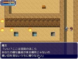 Incubus killing and reckless hero screenshot 10