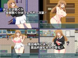 Midnight Exhibition JK 2 screenshot 1
