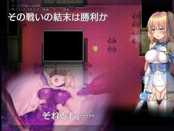 Magical Girl Celesphonia screenshot 4