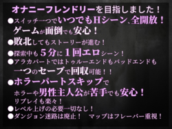 Lewd Realm Sacrifice Araka ~A JK Exorcist Horror RPG screenshot 7