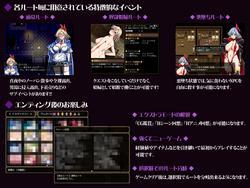Botsuraku Reijyo/The Heiress (ONEONE1) screenshot 2