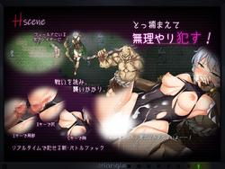 Thanatos screenshot 4