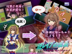 Futaba JK: Way of the Reverse R*pe Ninja (aphrodite) screenshot 2