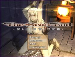 The Dead End ~The Maidens and the Cursed Labyrinth~ screenshot 1