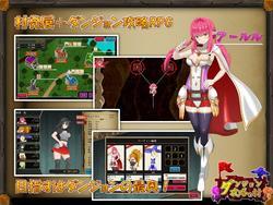 Dungeon Capture Village screenshot 7