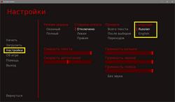 Succubus Contract screenshot 0