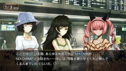 Steins;Gate 0 screenshot 8