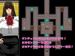 Ero Puzzle Dungeon screenshot 1