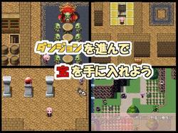 Feminization Dungeon -- More Than Mere Image Play! screenshot 1