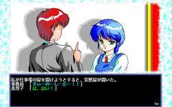 D.P.S. screenshot 5
