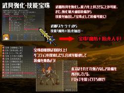 ELDORANTE (MOON KNIGHT SPARKLE) screenshot 3