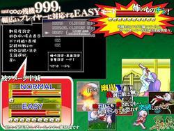 R18+ Monster Girls You-kichan! screenshot 13