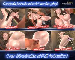 Suima princess Episode 1 screenshot 0