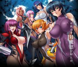 Taimanin Asagi Premium Box screenshot 0