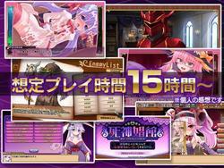 Reapers Club + DLC screenshot 4
