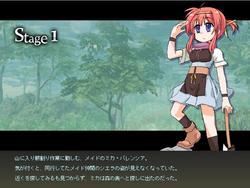 Guild Maid Mika screenshot 0