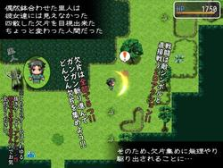 Yuka -Scattered Large Youkai Fragments- screenshot 5
