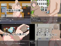 H Life With Mei the JK screenshot 2