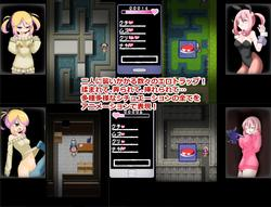 Panic Party (danbo-rumansion) screenshot 6