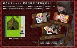 Princess Obscene ~Elven Princess Falleth To Lust~ screenshot 5