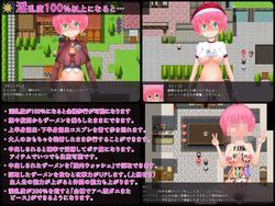 Frontier King Miiko screenshot 8