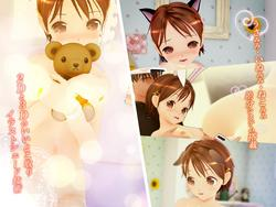 Sex Lesson for Brother (gomasen(3D)) screenshot 3