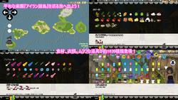 Hero, Sorceress and Mysterious Island screenshot 5