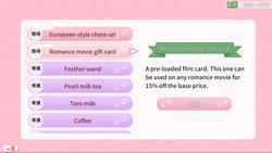 Cat'sKiss screenshot 6