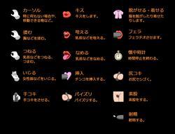 Time Stop screenshot 7